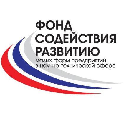 Соловейчик К.А., руководитель представительства Фонда содействия инновациям в СПб