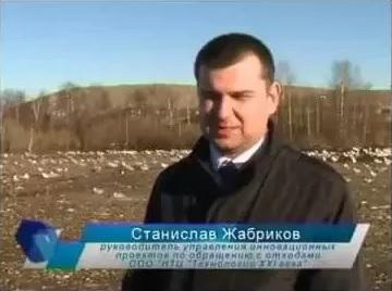 zhabrikov